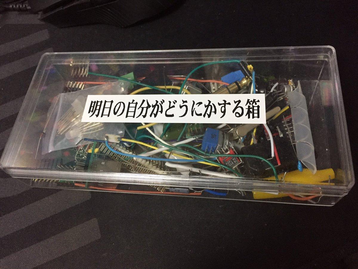 Nakamura(yutaka)さんの投稿画像