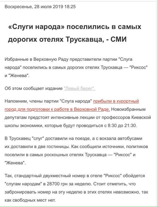 Как Владимир и Андрей солнце на руках держали - Цензор.НЕТ 495