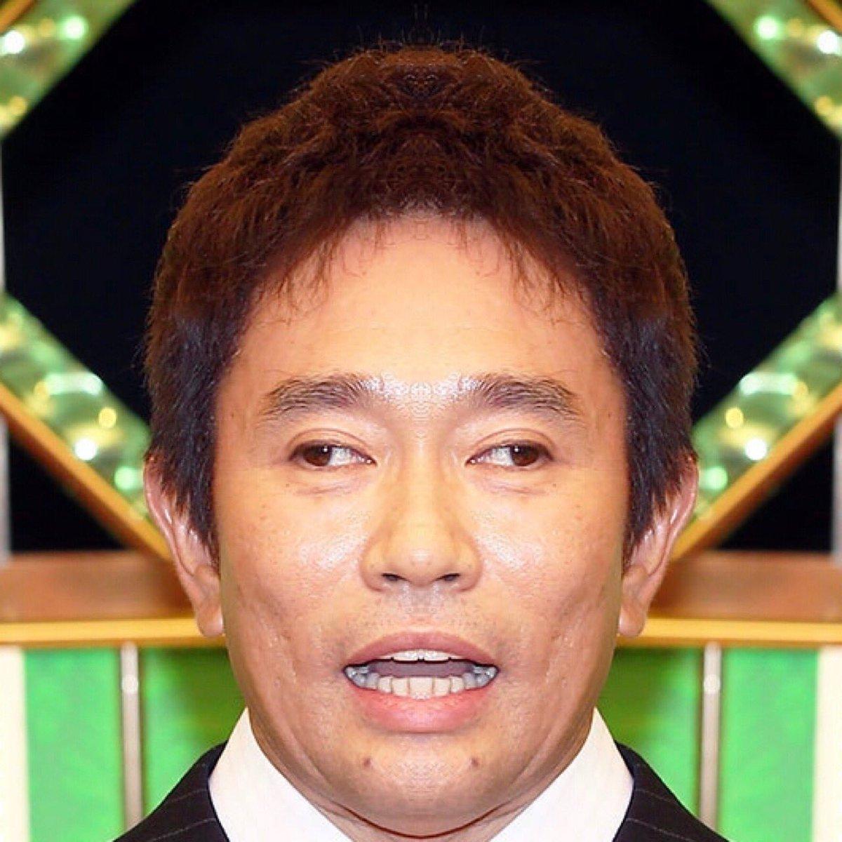 息子 浜田