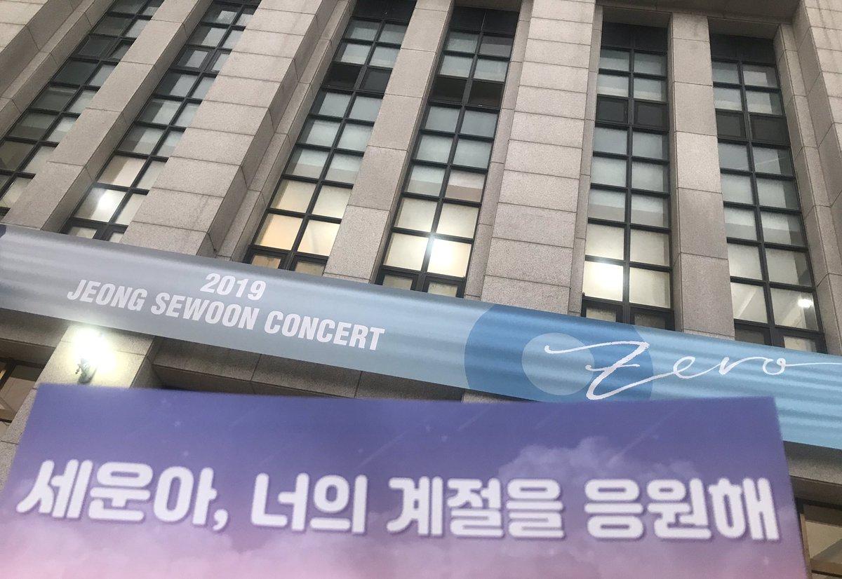 ❤️ @sewoon_jeong ❤️