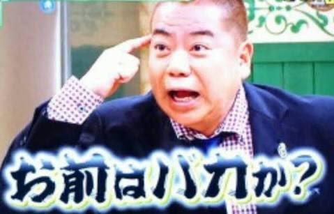 エンジョイ キムチ アンテナ