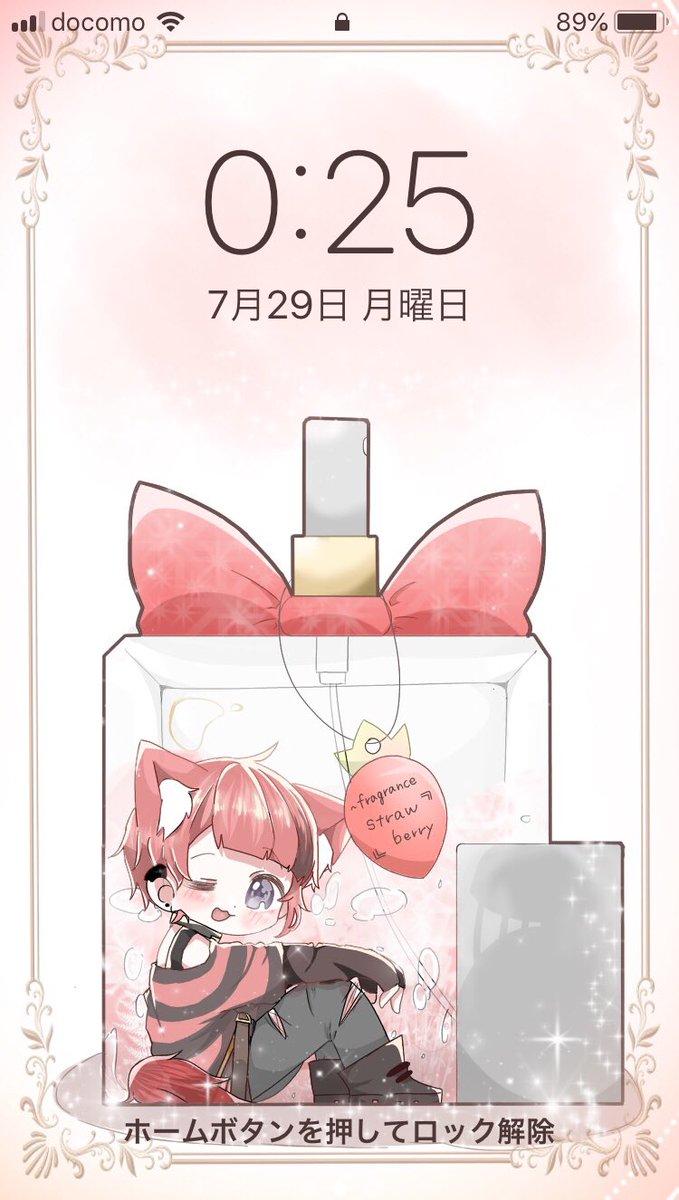 ぷり ミニキャラ と す イラスト