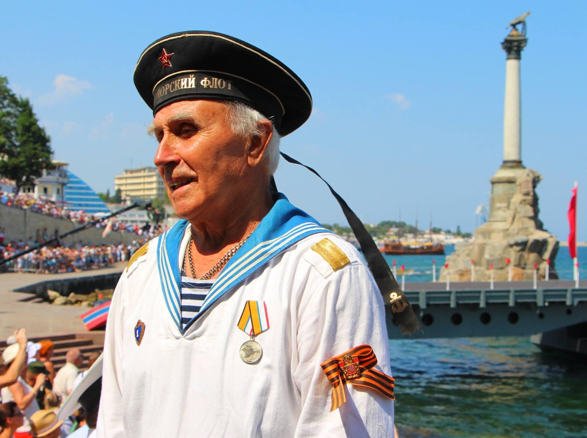 Фото с праздником вмф россии