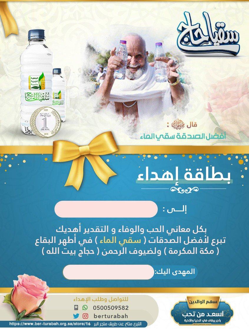منال Manal0503531858 Twitter