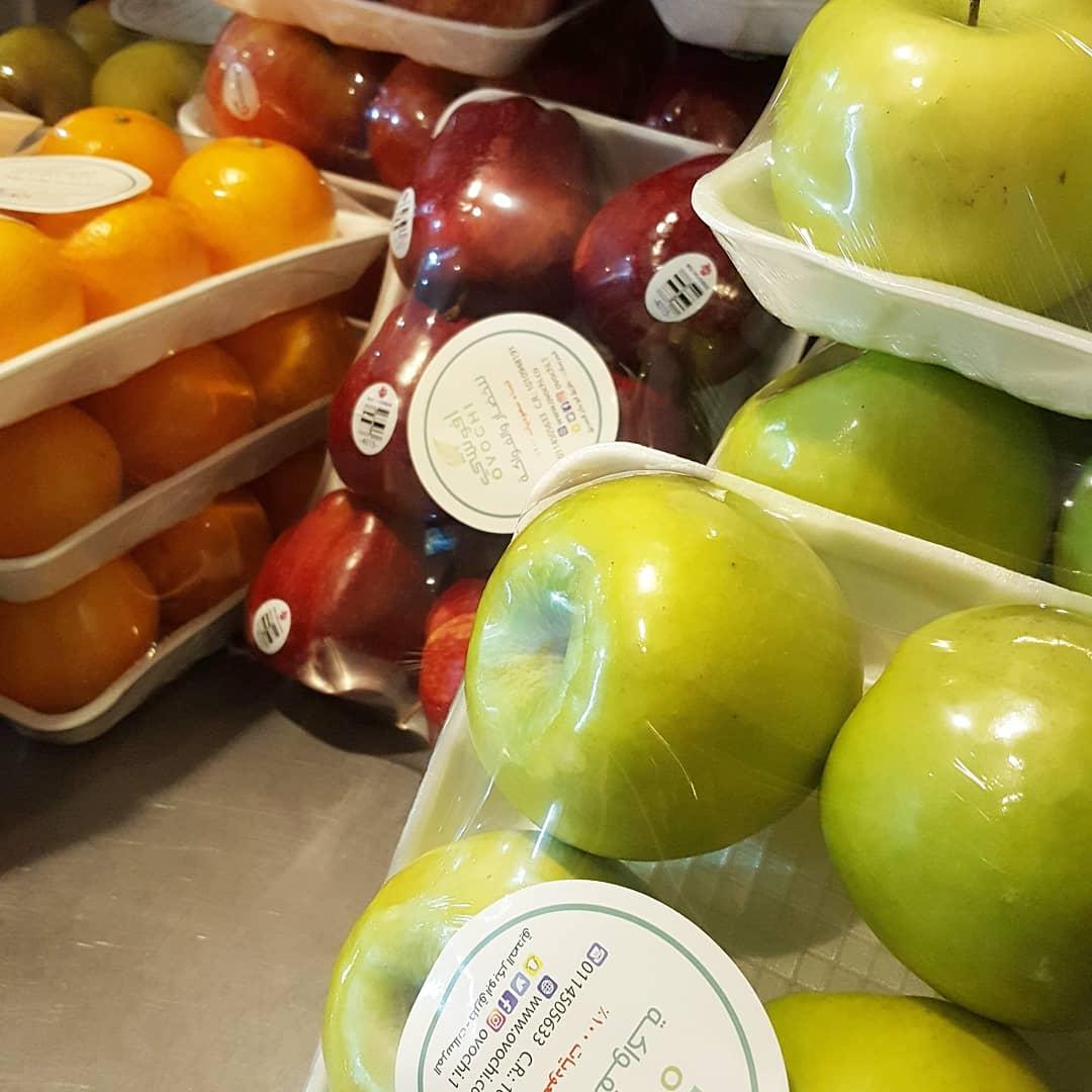 Now fruit plates are arranged in Ovochi for everyone from supermarkets ,small shops to individuals 🍎🍏🍑🍊🍓🍒 صحون الفواكهه الان تجهز في افوتشي للجميع من للمحلات و الهايبرات الى افراد 🍒🍓🍊🍑🍏🍎#fruitplates #fruits #fruit #fruitsbasket #Health #healthybreakfast https://t.co/pHB5C8QmO4