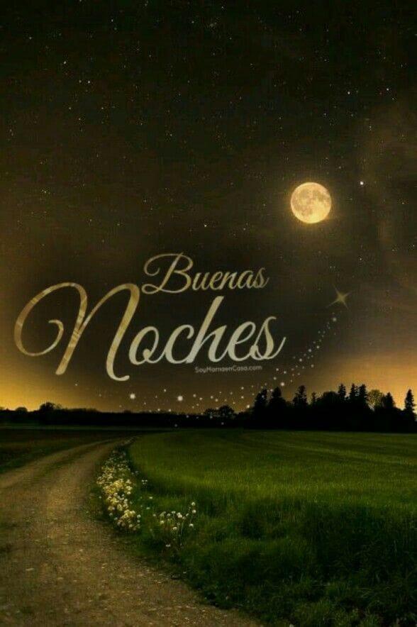 Картинки спокойной ночи на испанском языке, днем