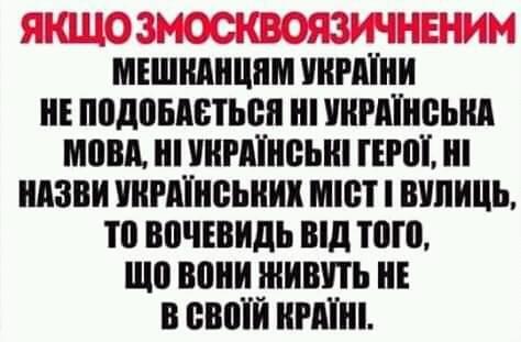 Обраний нардепом у Донецькій області Гнатенко фігурує у справі про посягання на територіальну цілісність, - СБУ - Цензор.НЕТ 9492