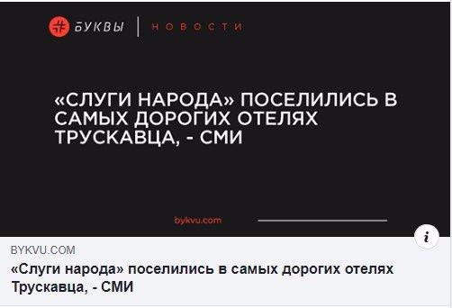 Суд обязал пересчитать голоса на 64-м округе в Коростене, где победил действующий нардеп Арешонков - Цензор.НЕТ 7398