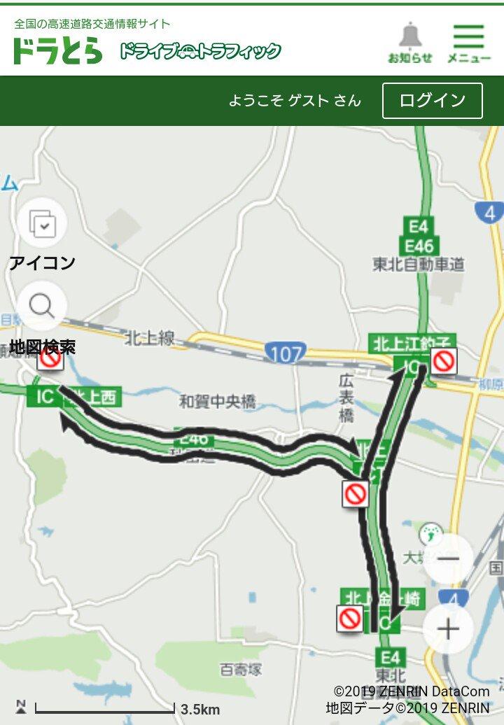 自動車 道 情報 東北 交通
