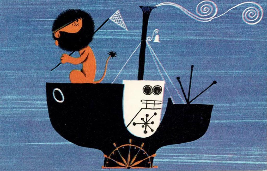 Лев бонифаций открытка, днем рождения