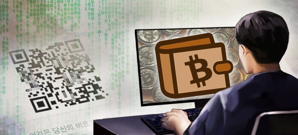 #Asbar_BlogDamage from cryptocurrency-related crimes estimated at 2.7 tr wonMore: https://bit.ly/2Z9qsuo