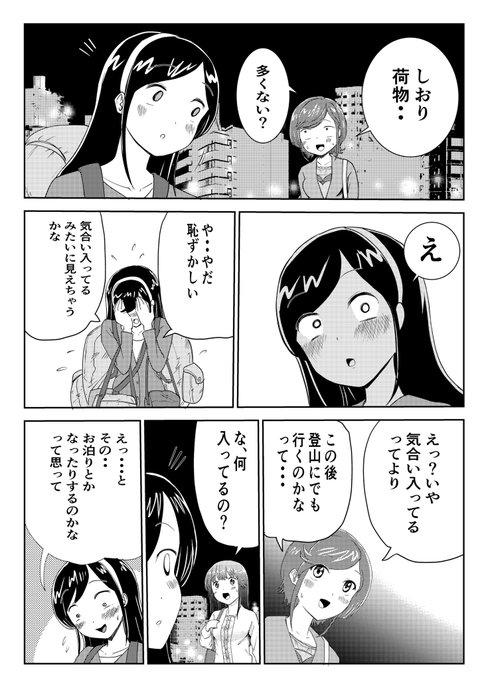 高井唯人@僕はラブソングが歌えない 上・下巻発売中さん の人気