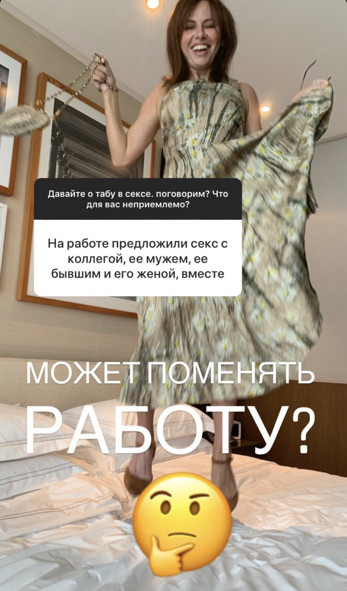 статейку, хорошо пишешь! мастурбирует до оргазма дома ево хачу!!! думаю