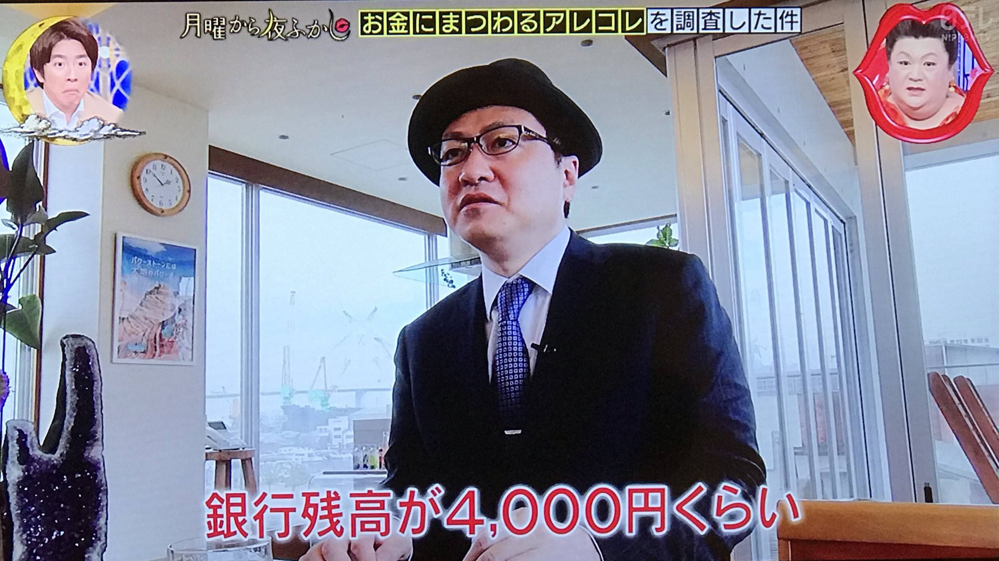 宝くじで6億当選した男まじで凄すぎる