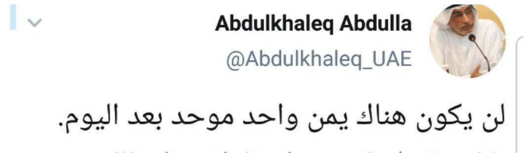 رد: ضاحي خلفان يطالب بعزل هادي منصور واستقلال الجنوب اليمني