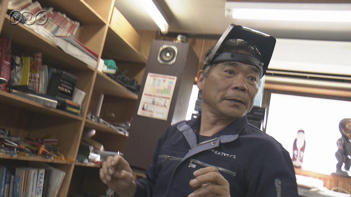 「今井和美 家電」の画像検索結果
