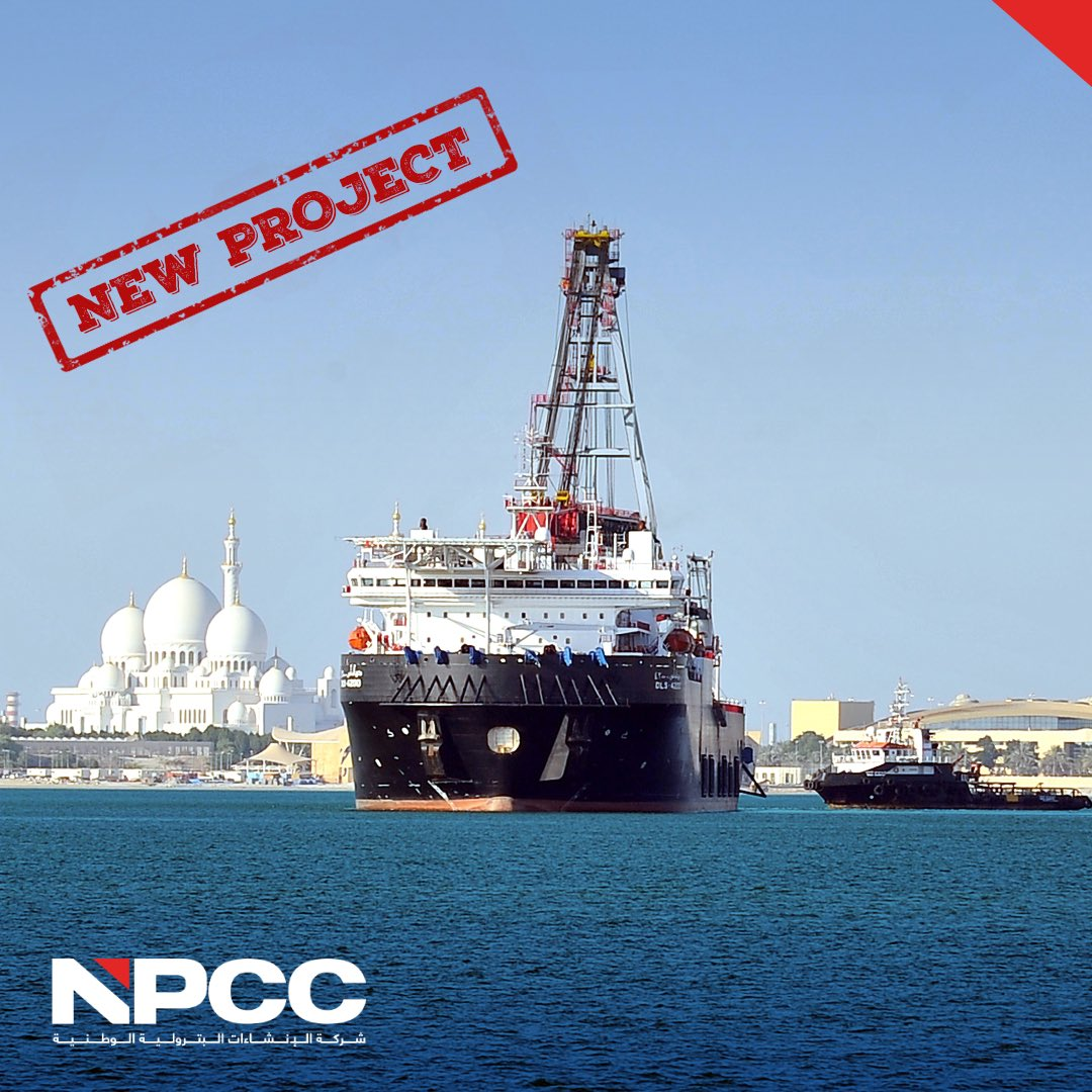 National Petroleum Construction Company, in conjunction with