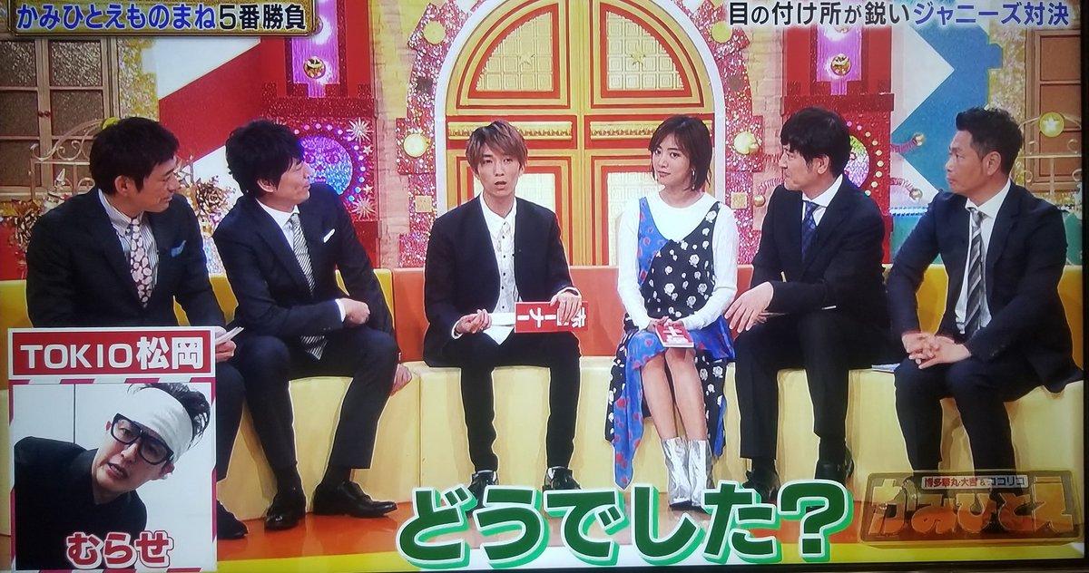 田中樹が痩せすぎ!女性より細い?体重軽すぎは食生活が原因だった!