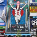hayama_yukoのサムネイル画像