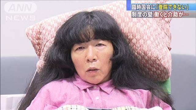 れいわ新選組のなんj・2chでの評判・口コミ ...