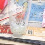 これはヤバいwマックフィズの専用カップがどうしても卑猥に見えてしまうw