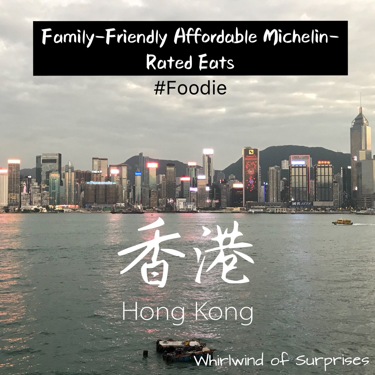 Family friendly Michelin eats in Hong Kong