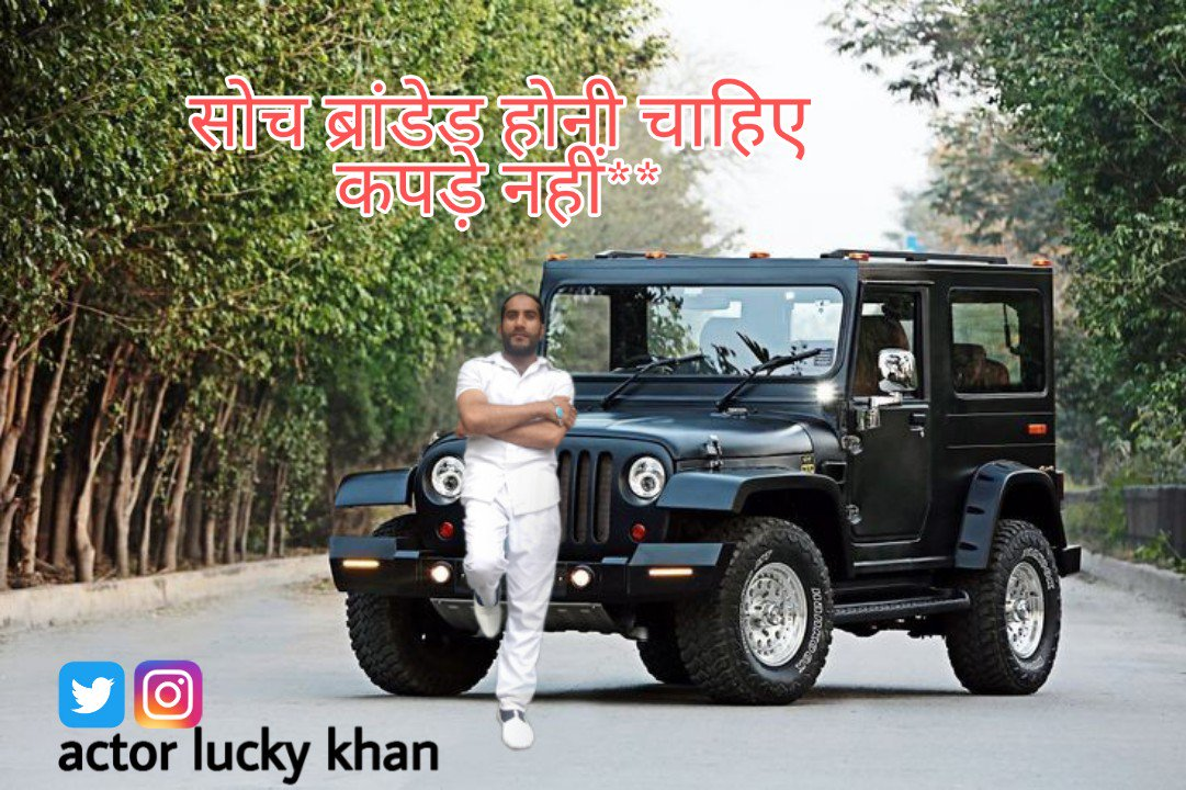 Actor Lucky Khan - @ActorLuckyKhan1 Twitter Profile and