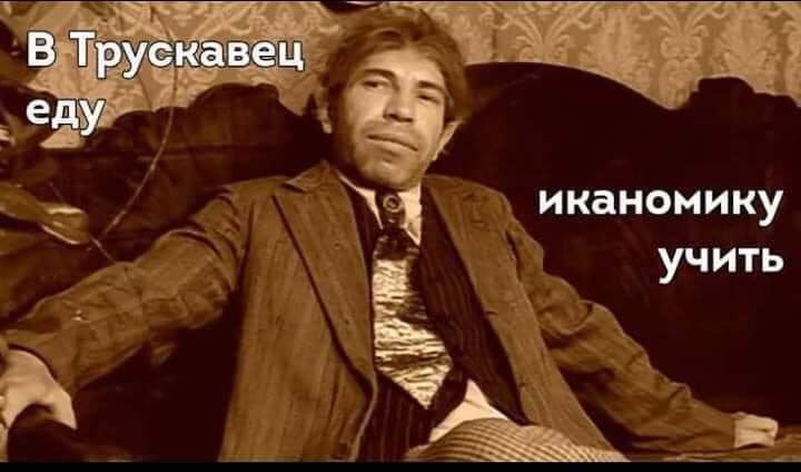 Льоня Голубков рекомендує... Школа Зе!путата у ФОТОжабах - Цензор.НЕТ 1627
