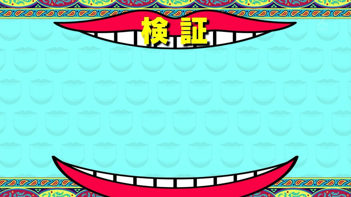"""ポッキー a Twitteren: """"水曜日のダウンタウンの〇〇説画像の素材作っ ..."""