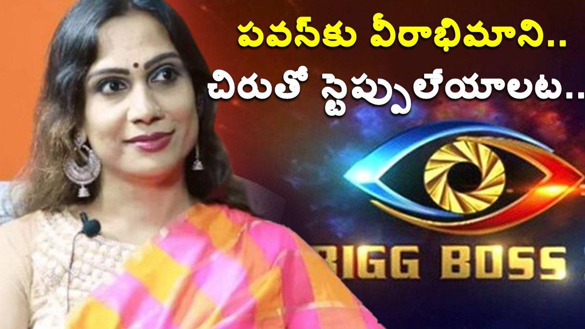 webdunia matchmaking Telugu