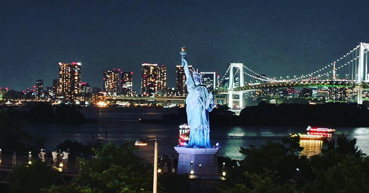 Tokyo by night #tokyo #japan #japonia #odaiba #odaibatokyo #adventure #landscapes #naturephotography #views #night #tokyobynight #trip #workout #water #naturephotography #nature @RadiowaJedynka @sportradioplpic.twitter.com/Ff1KGAZVum