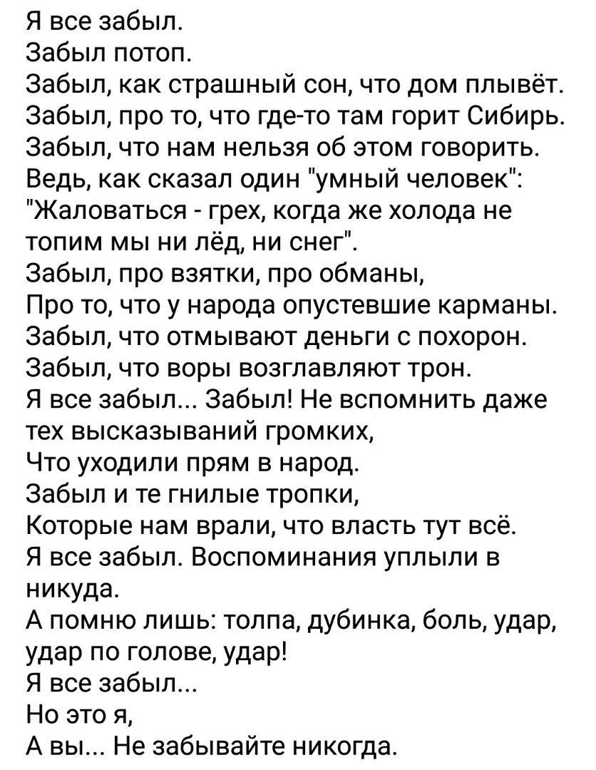 яблочко, стихи на злобу дня о жизни в россии полироль когда используете