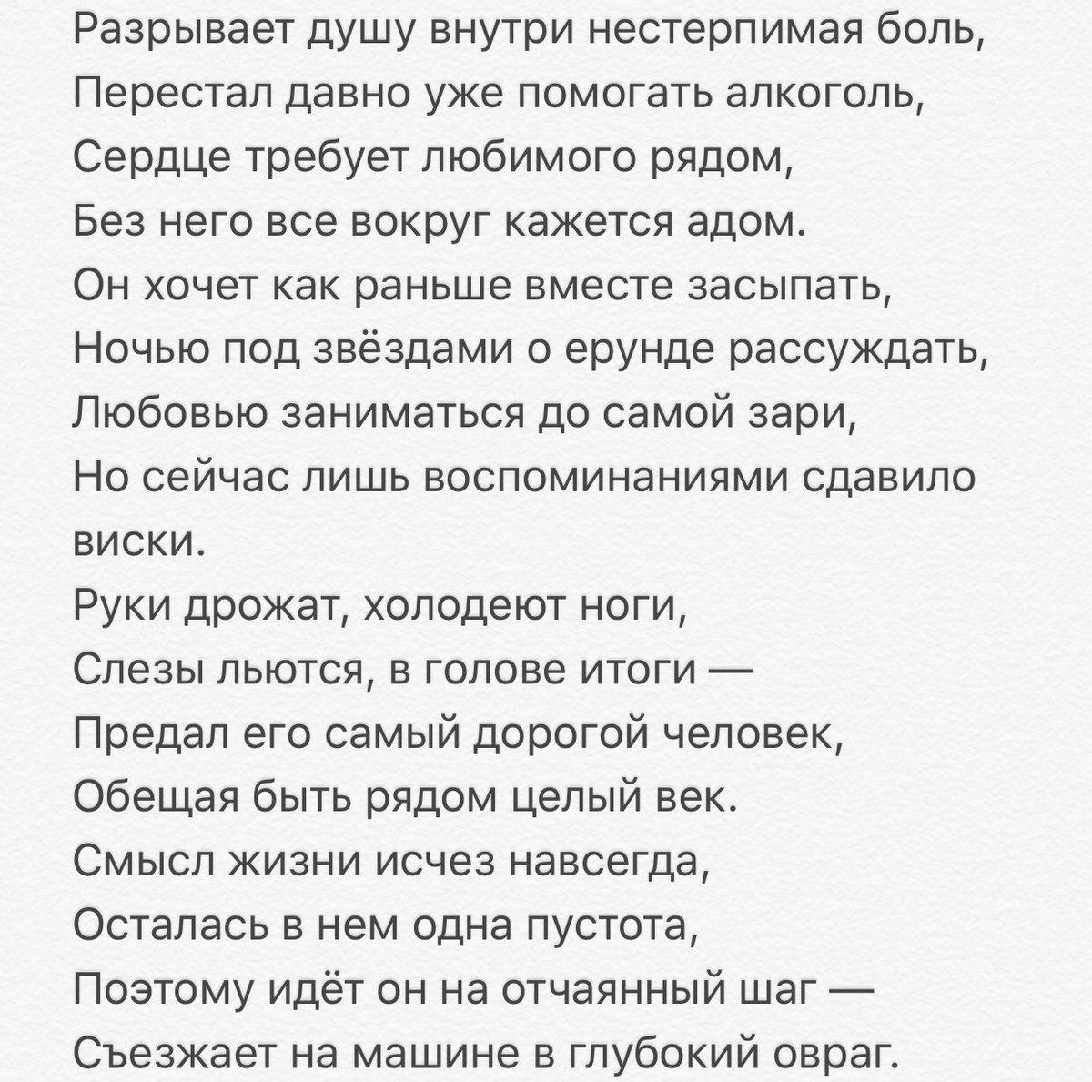 стихи на имя арсений мясной