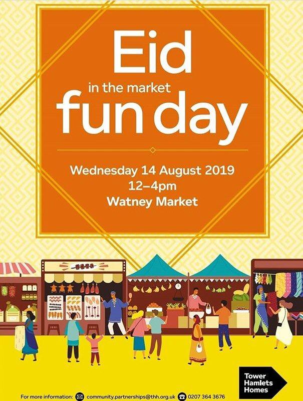 Watney Market (@WatneyMarket) | Twitter