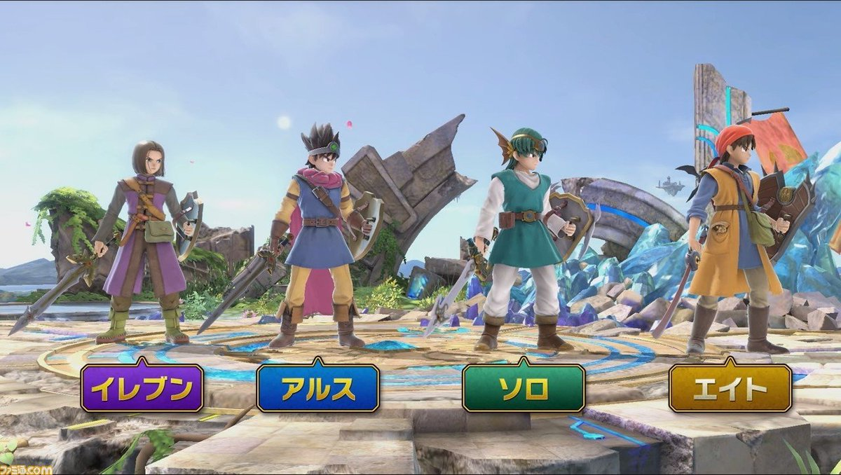Fantasy Twitter Fantasy DreamffdreamOn Final Final Twitter DreamffdreamOn Final Fantasy rBxeWodQCE