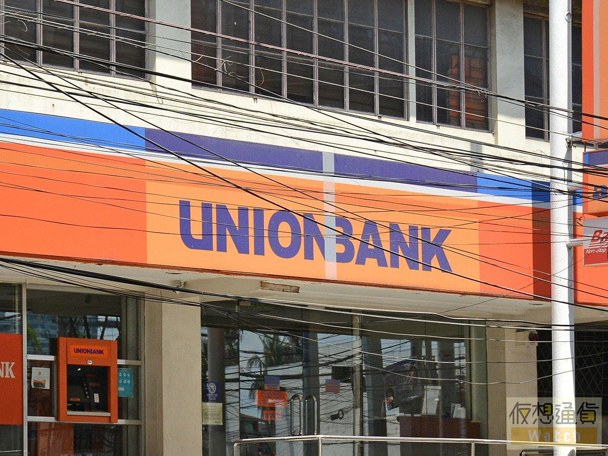 フィリピン初、大手銀行がステーブルコイン発行。口座を持たない人や出稼ぎ労働者の利用視野 〜ペソ連動の仮想通貨PHXはユニオンバンクが発行し、同国内の地銀3行で利用可能