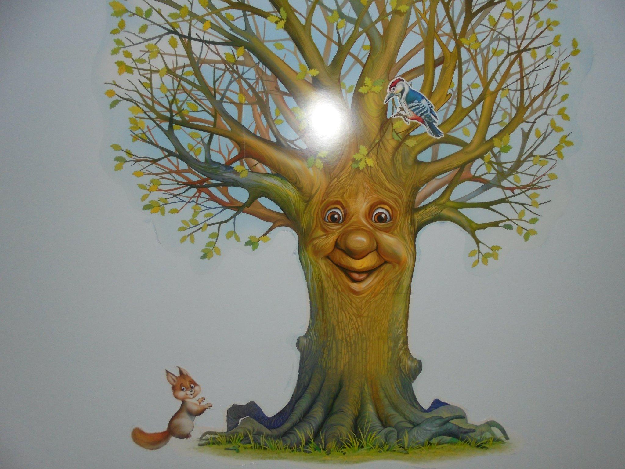 картинка сказочного дерева высоком