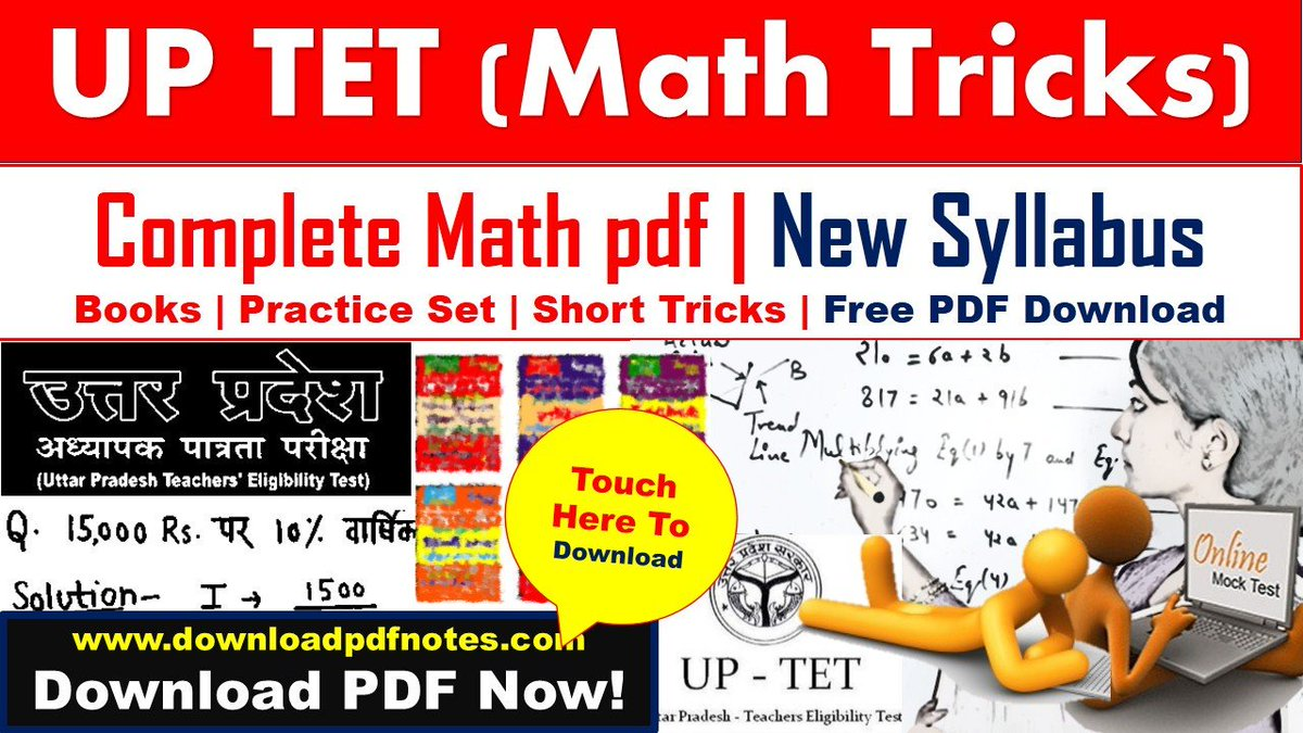 UPTET] Complete Math pdf study material For UP TET | latest