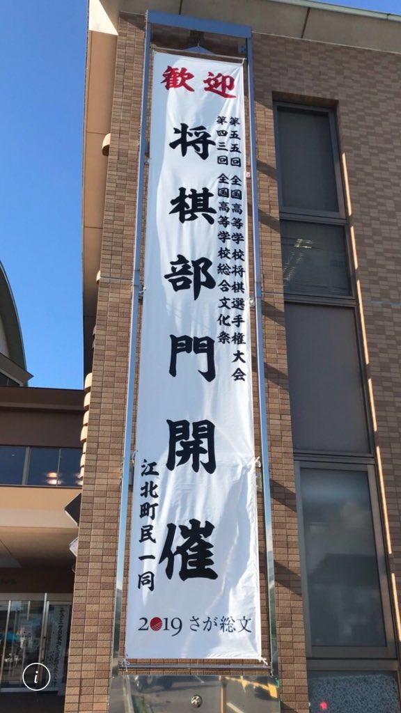 武富礼衣さんの投稿画像