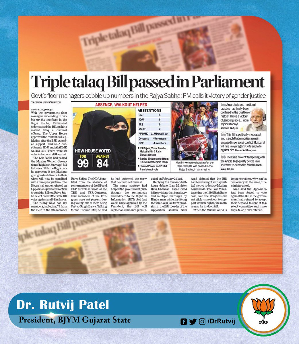 An age old practice of #TripleTalaqBill has finally come to