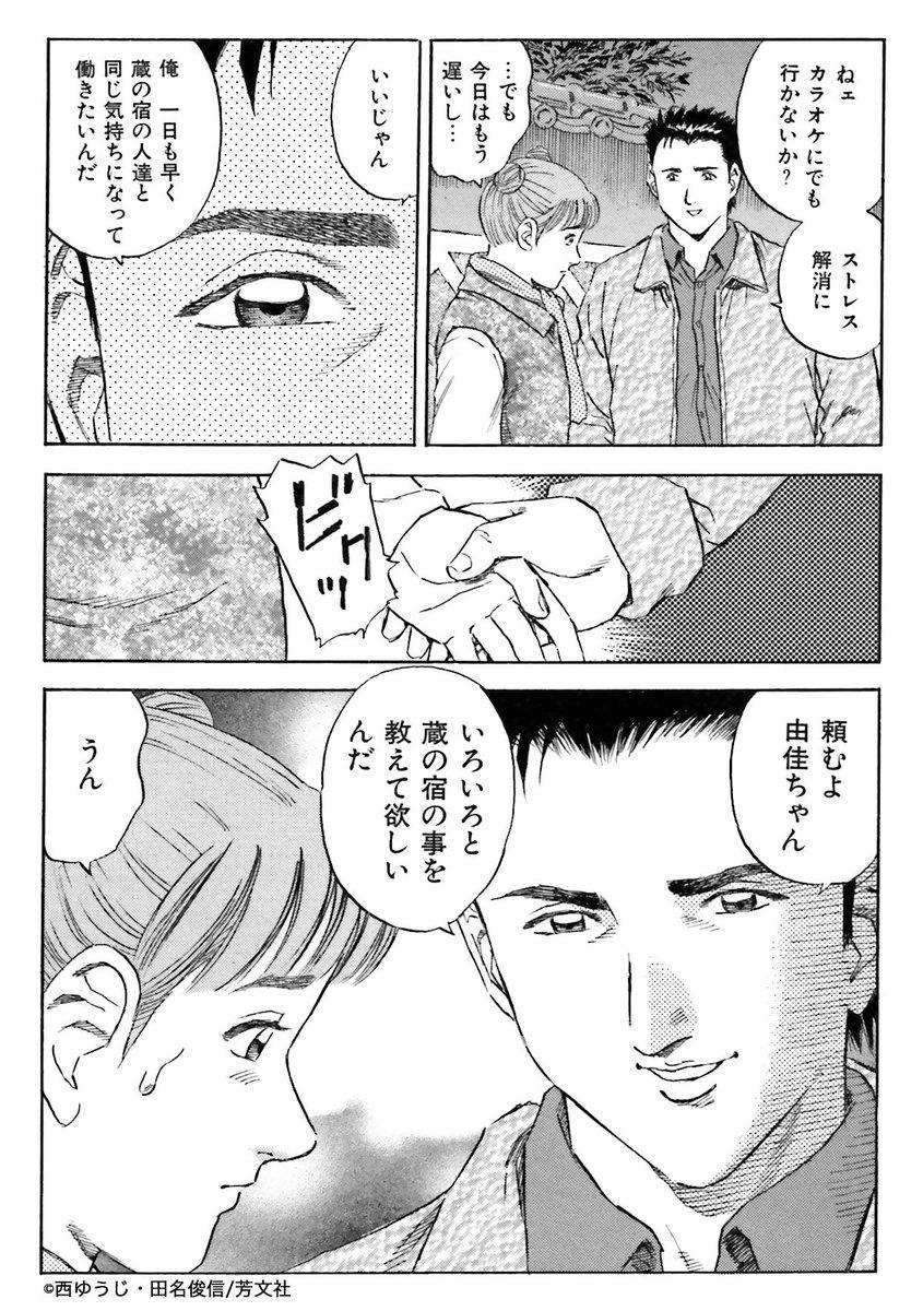 "COMIC FUZ(コミックファズ) Twitterren: ""【毎日更新】ブラウザ版 ..."