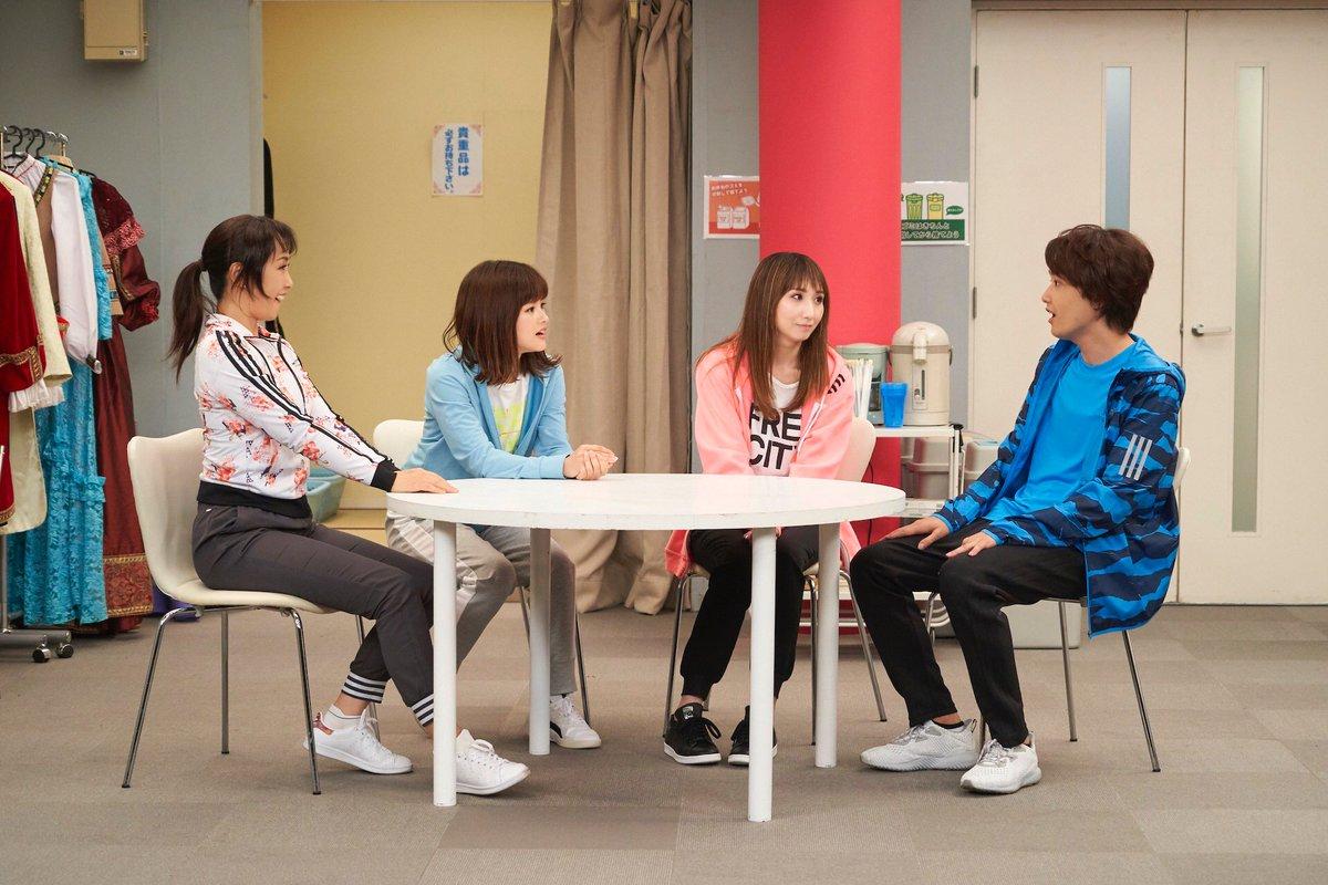 \今夜放送!/ 『福田雄一×井上芳雄「グリーン&ブラックス」』 第28話は、7/31(水)よる11: