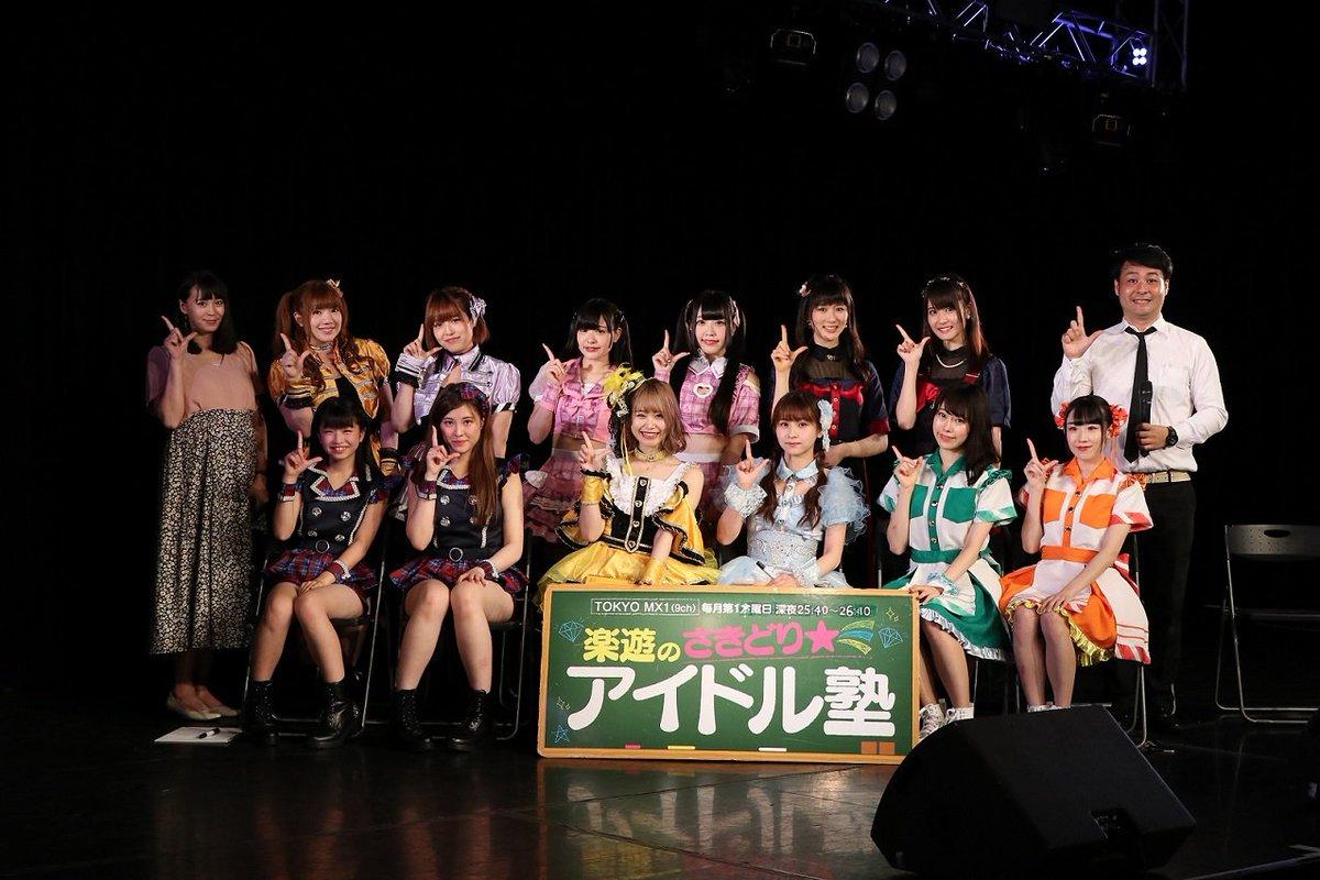 たけやま3.5 GIRL'SBAND公式 8月1日1stアルバム発売!全国縦断ツアー決定! (@takeyama