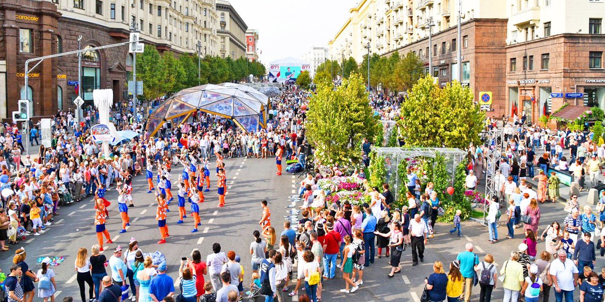 Фото день города москва 2019
