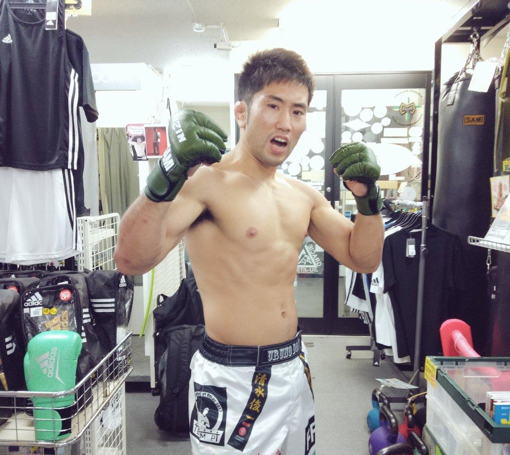 本日も ISAMI 様より練習道具を提供して頂きました!いつもありがとうございます!  沢山練習で使います!! つぎのファイトはどこなのか??  Thank you always for my support!  #ISAMI #東京イサミ