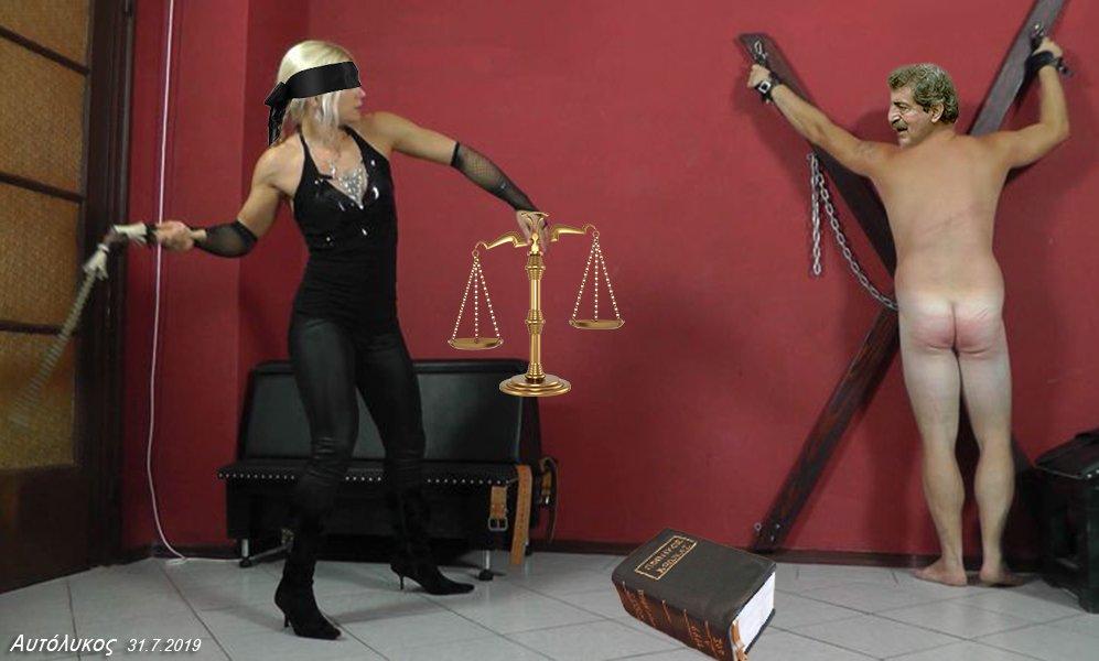 Facesitting dominatrix femdom houseboy