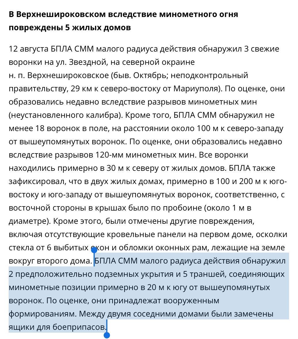 ОБСЕ зафиксировала 87 взрывов в Донецкой и два взрыва в Луганской областях - Цензор.НЕТ 2995