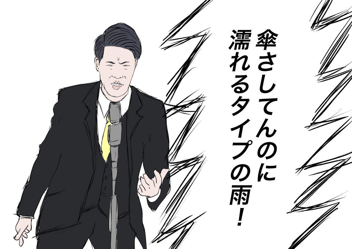 【現在の東京の天気】