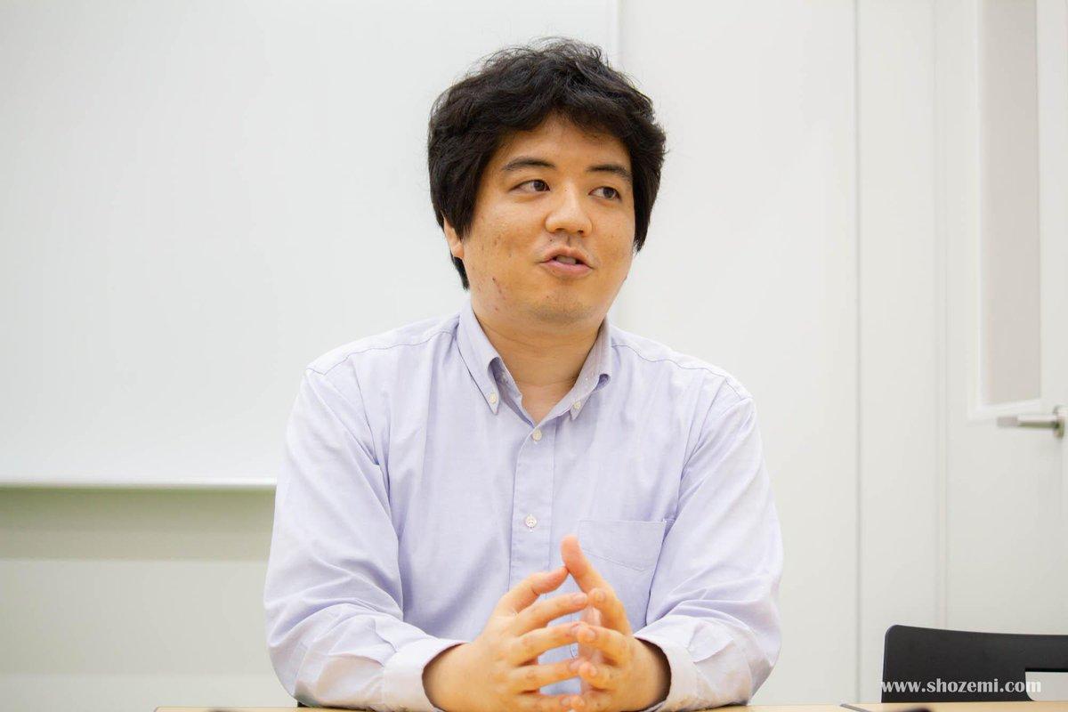 湘南 ゼミナール web スクール