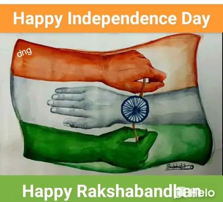 #HappyIndependenceDay #HappyRakshabandhan